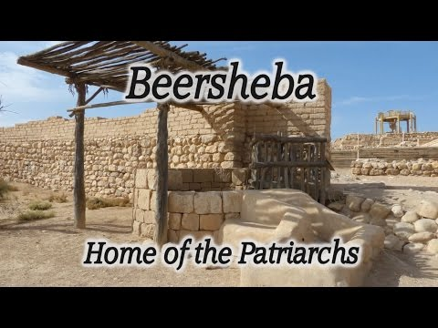 Tel Beersheba Overview Tour: Biblical Place Where Abraham, Isaac, And Jacob Lived!