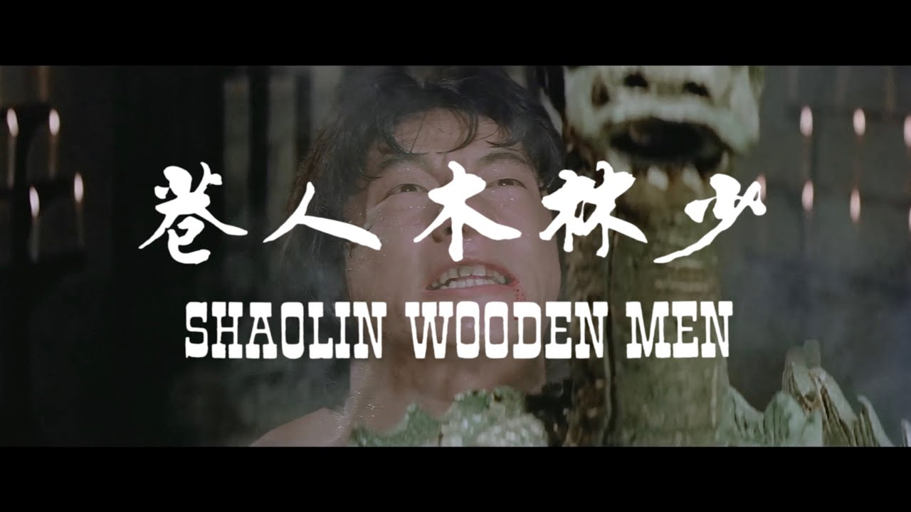 Shaolin Wooden Men (1976)