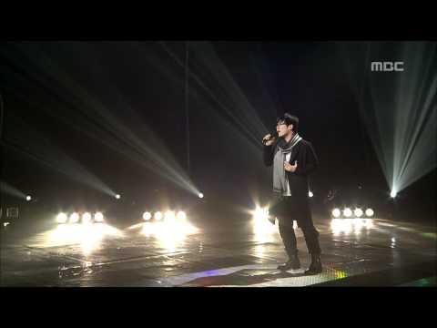 음악중심 - The Name - Please Find Her, 더 네임 - 그녀를 찾아주세요, Music Core 20080105