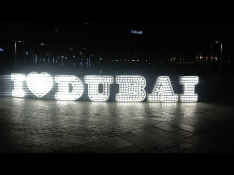 2017 06 Südafrika Garden Route & Dubai, 8 von 10, Dubai Mall & Aquarium, Souk Madinat, City Walk, 4K