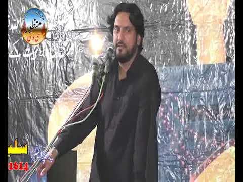Download Zakir Iqbal Hussain Shah Biyan Rawangi Karbala  Majlis 23 Zi Qaad 2017 Imam Bargah New City Jhang