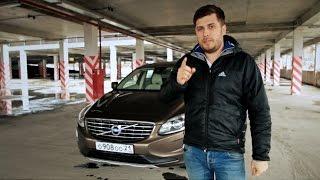 Volvo XC 60 Тест-драйв.Anton Avtoman.(https://vk.com/antonavtoman Добавляйтесь в друзья!) http://www.facebook.com/anton.vorotnikov Инстаграм http://instagram.com/antonvorotnikov Ещё ..., 2015-04-21T12:06:36.000Z)