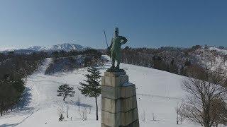 【空撮】金谷山スキー場 レルヒ像