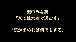 Googleで検索してはいけない野球界の言葉 https://www.yqzn.info/2020/10/google.html 【速報】島田紳助さん、ヤクザに射殺され重体 ...