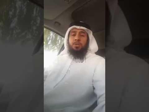 اللبان هل يطرد الجن أم يجذب الجن...الشيخ جاسم حسين thumbnail