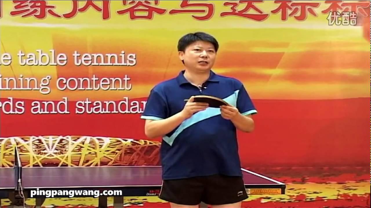 exercice de tennis de table : L'équilibre - YouTube
