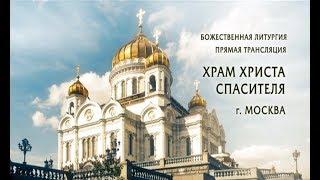 видео 4 декабря Введение во храм Пресвятой Богородицы
