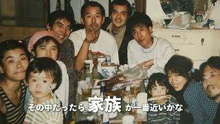 """ムビコレのチャンネル登録はこちら▷▷http://goo.gl/ruQ5N7 あたらしい""""..."""