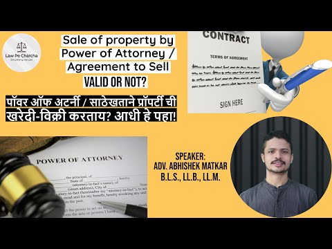 Buying/Selling property by Power of Attorney/Agreement to Sell? Is it valid? - Myth Buster Ep. #3