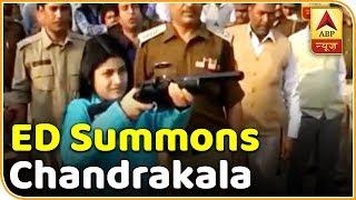 UP Sand Mining Case: ED Summons IAS Officer Chandrakala   ABP News