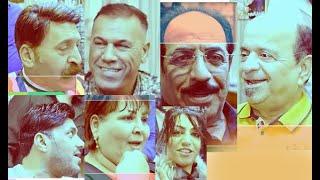 اراء بعض من نجوم الكوميدية العراقية في عمل الكوافير وسام الرافدين || لاتفوتكم المشاهدة
