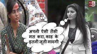 BIGG BOSS SEASON 11 : Sapna Chaudhary Fight with Jyoti Kumari | ज्योति पर भडकी सपना चौधरी |