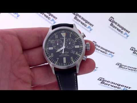dc42203bd3f Relógio Timex Heritage Waterbury TW2P75100WW N Aço Esportivo