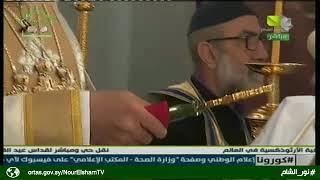 وقائع احتفال قداس عيد القيامة  من كاتدرائية مارجرجس للسريان الأرثوذكس في دمشق -19.04.2020