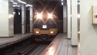 近鉄12200系12251編成+22600系22659編成特急大阪難波行き到着