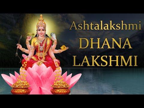 Dhana Lakshmi Mantra Jaap 108 Repetitions ( Ashtalakshmi Eight Form )