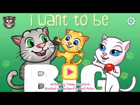I want to be big (Children's Bedtime Story)