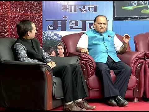NAV BHARAT MANTHAN DT   14 10 2017