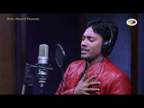 Rupa 1 | রূপা ১ | Emon Khan | Bangla New Song 2018