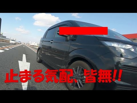 【Its crazy. トヨタ車が危険運転のドラレコ】信号で止まったライダーの末路 | Daily Observation in JAPAN | 126