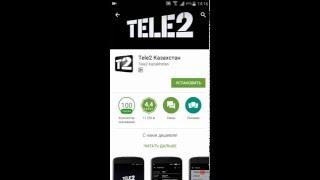 видео Звонки в Узбекистан на Теле2