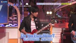 Cover images Mayday五月天 Do you ever shine 日本電視節目
