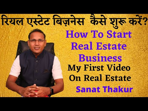 Real estate Basics in Hindi - Sanat Thakur