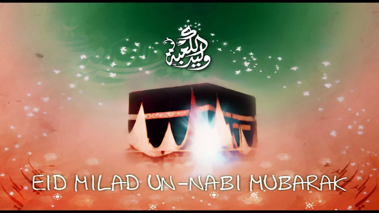 video aid milad