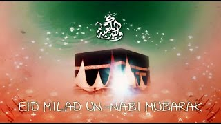 Happy Eid Milad un-Nabi 2016 wishes, Greetings, SMS, Whatsapp Video message, E-card, images