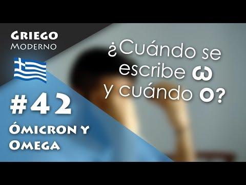 #42 Ómicron y Omega, ¿cuándo se usan? | GRIEGO MODERNO