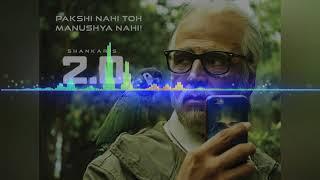 Pullinangal / Nanhi Si Jaan - 2.0 - A. R. Rahman - Instrumental