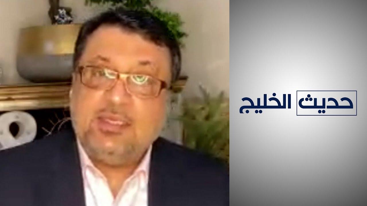 حديث الخليج - باحث اقتصادي يشرح أهمية الإصلاحات الاقتصادية في تقليل نسب البطالة في الكويت  - 23:01-2021 / 2 / 24