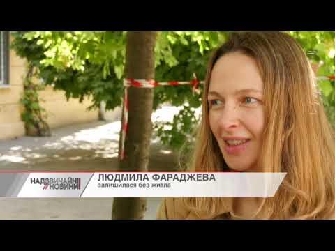 Вийшли у безодню: з'явилися подробиці масштабного обвалу будинку в Одесі