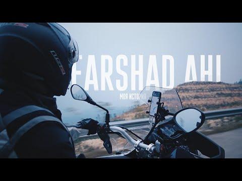 FARSHAD AHI- Моя история.