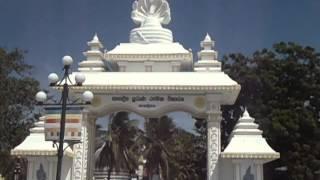 Balumgala | 19-11-2015 | Nagadeepa