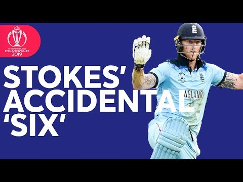 Ball Hits Ben Stokes For Accidental 'Six'! | ICC Cricket World Cup 2019