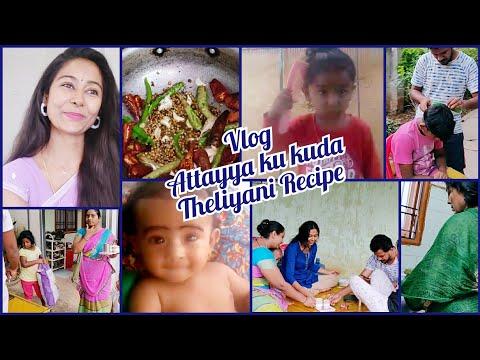#Vlog | Ma Kumar Em Job Chesthadu ? | Ma Attayya Ku Kuda Theliyani Recipe Chesanu 🤗 | AS😘