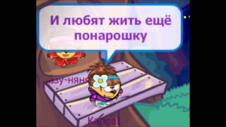 """Шарарам-Киностудия """"Фламинго"""". Максим-Мама_ кошка."""