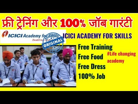 फ्री में ट्रैंनिंग 100% जॉब Guarantee | India's Best Scheme |Join ICICI Academy For Skills