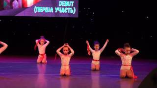 Мир без войны.Академия танца