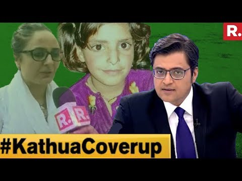 Open Attempt To Shield Accused #KathuaCoverUp | The Debate With Arnab Goswami