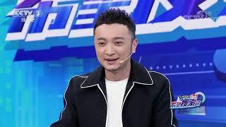 [希望搜索词]跟着镜头一起看看佟丽娅复工后的生活吧!  CCTV综艺