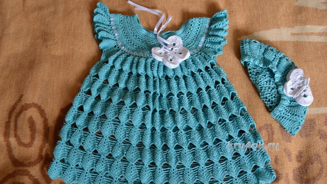 Crochet Patterns For Free Crochet Baby Dress 1544 Youtube