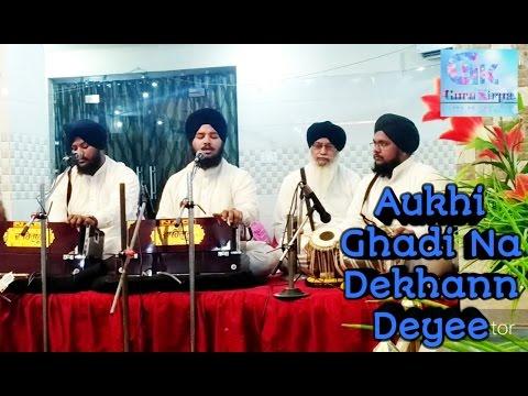 Bhai Maninderpal Singh ji (Darbar Sahib Amritsar) at sonipat on 14 March 2017 || Sikh Kirtan