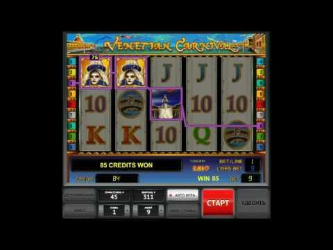 Как играть в игровой автомат Venetian Carnival. Обучающее видео.