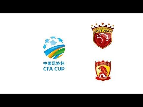 2017 CFA CUP - Shanghai SIPG vs Guangzhou Evergrande Taobao FC