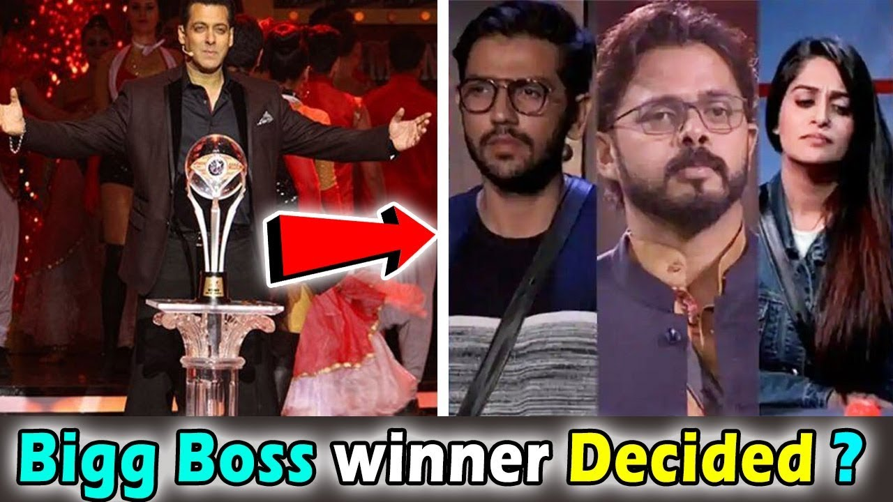 ब ग ब स ब ज त ह गय ह तय Bigg Boss Winner Already Been Decided