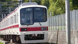 神戸電鉄 5000系5005編成 三田線「鈴蘭台行き」二郎駅付近通過