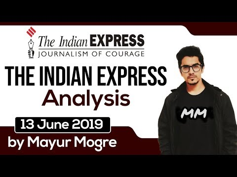 13 June 2019 - The Indian Express Newspaper Analysis हिंदी में - [UPSC/SSC/IBPS] Current Affairs
