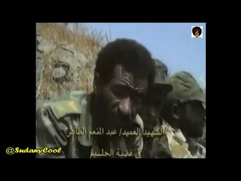 العميد عبدالمنعم شطة .. الشجاعة كما يجب أن تكون #جنود_السودان